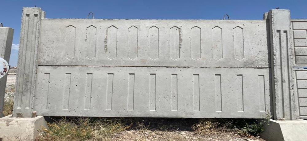 دیور محوطه دیوار پیش ساخته بتنی